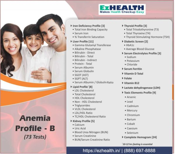 ezhealth-advance-anemia-profile-b
