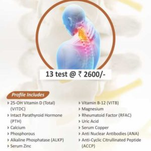 ezhealth-bone-profile-c